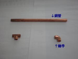 P4080012